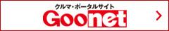 goonet