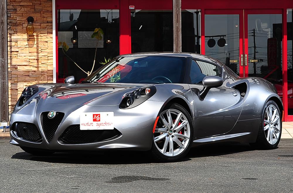 Alfa Romeo 4C Sele