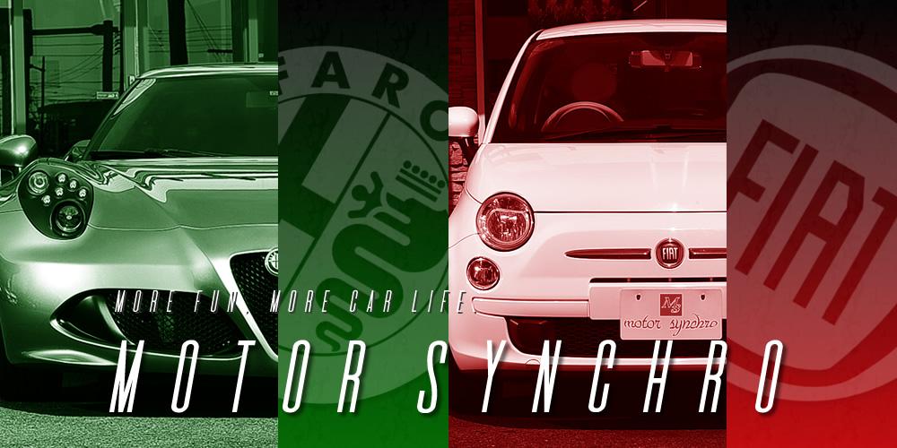 モトルシンクロ | 久留米市 中古車販売 車検 欧州車